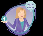 שרון פל הדרכות פייסבוק - לוגו